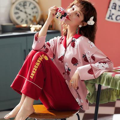 【正品精梳棉】睡衣女春夏学生睡衣女长袖春秋小个子家居服月子服
