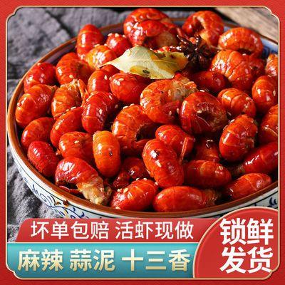麻辣小龙虾真空包装即食香辣蒜泥十三香虾尾零食虾球罐装小海