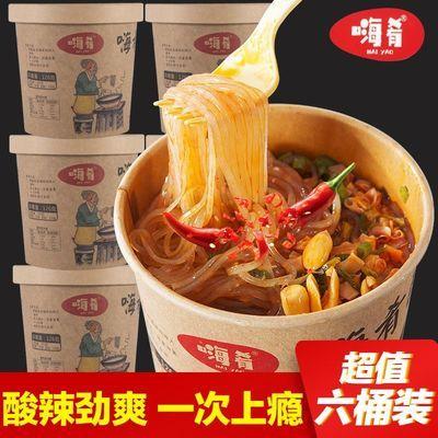 https://t00img.yangkeduo.com/goods/images/2020-04-19/5bd1fff7f7a36f1081b93f5881e063e0.jpeg