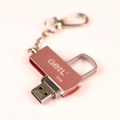 【带钥匙链】金邦U盘金蝶32G玫瑰金U盘 正品保真旋转优盘送钥匙扣
