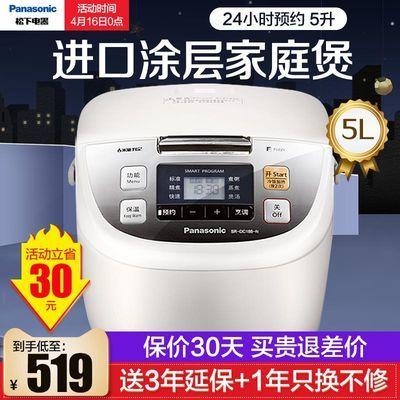 松下智能电饭锅5L 日本预约大容量家用电饭煲正品3-4-5-6-7-8人