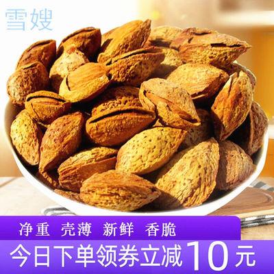 巴旦木500克可选218g或2斤袋装巴达木坚果炒货休闲零食小吃干货