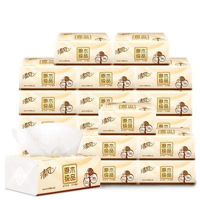 清风抽纸12/24包批发原木纯品家用卫生面巾纸巾餐巾纸家庭实惠装