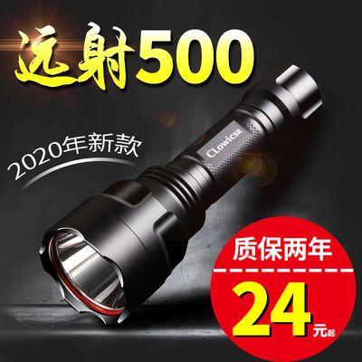 前1000名特价  特种兵手灯手电筒强光可充电超亮防水远射家用户外