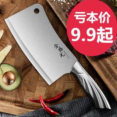 德国工艺不锈钢菜刀斩骨刀家用锋利切菜刀厨房刀具套装砍骨刀