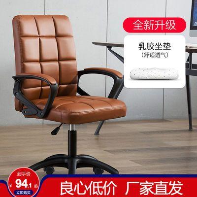 电脑椅家用办公椅学生宿舍椅棋牌室座椅弓形职员椅休闲会议椅子