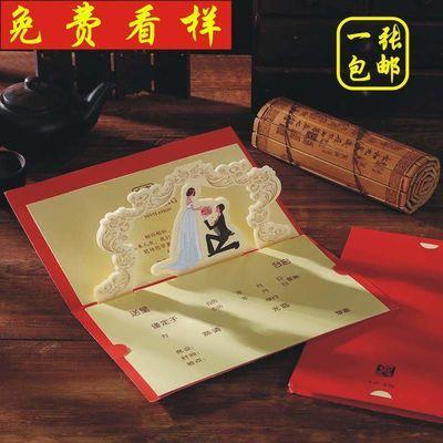网红请柬喜帖结婚立体创意个性中式婚庆请帖抽拉式定制喜帖中国风