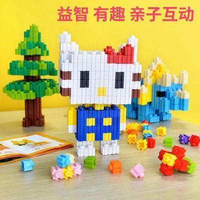 6-13岁儿童18MM钻石积木颗粒拼插拼装玩具小孩子益智创意男孩女孩