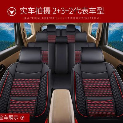 七座SUV猎豹CS9新能源Q6黑金刚6481越野汽车坐垫四季通用全包座套