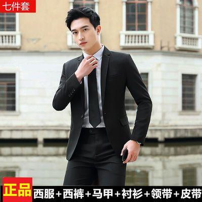 男士休闲西服套装韩版修身青年商务正装西装套装新郎伴郎小西装男
