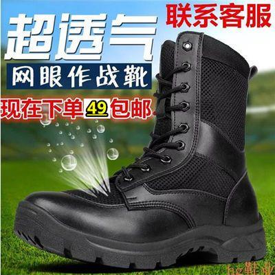 夏季户外超轻作战靴战术靴军鞋高帮军靴男特种兵陆战靴网作训靴子