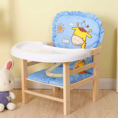 宝宝餐椅子实木儿童吃饭桌椅婴儿餐桌座椅小板凳木质便携式小椅子