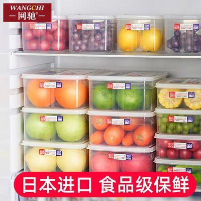 网驰 冰箱收纳盒保鲜盒鸡蛋饺子盒食品级塑料收纳盒可微波带盖