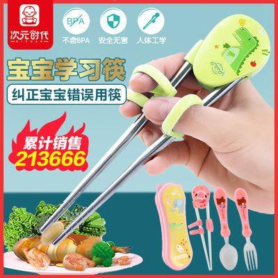 儿童学习筷子不锈钢训练筷家用小孩餐具宝宝练习韩国辅食勺叉筷子