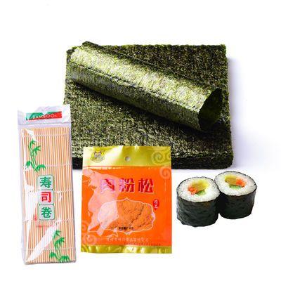 A级寿司海苔紫菜包饭专用工具全套材料真空包装即食零食批发套装