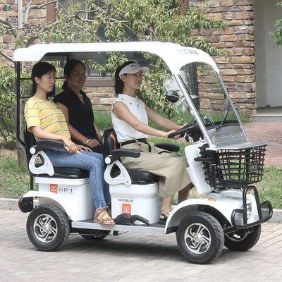 四轮E6电动车成人代步车双人电瓶车带棚接孩子封闭休闲助力车老人