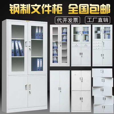 办公文件柜铁皮柜储物柜矮柜带锁书柜资料档案柜工具柜阳台小柜子