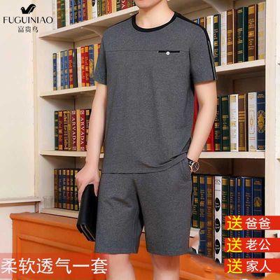 富贵鸟夏季男士休闲运动套装两件套爸爸中老年短袖t恤短裤男青年