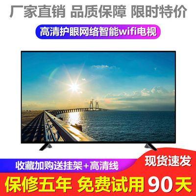 特价电视机21 22 24 26 28 17 19 LED高清网络32智能wifi液晶彩电