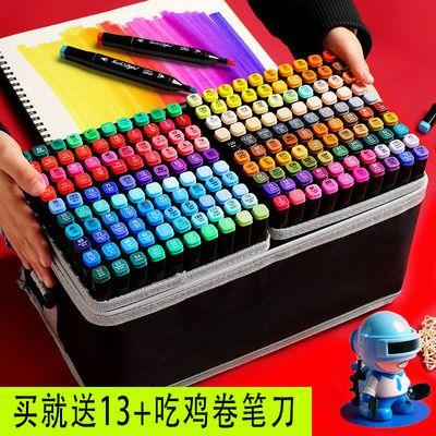马克笔套装便宜小学生touch全套60/80色彩色笔双头油性漫画水彩笔