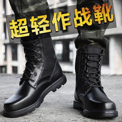 暴风雪军靴男特种兵作战靴男超轻减震陆战靴女保安鞋棉靴冬季作训