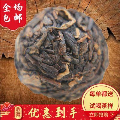 【普洱龙珠熟茶】西双版纳庄缘龙珠云南普洱茶熟茶龙珠小沱熟茶