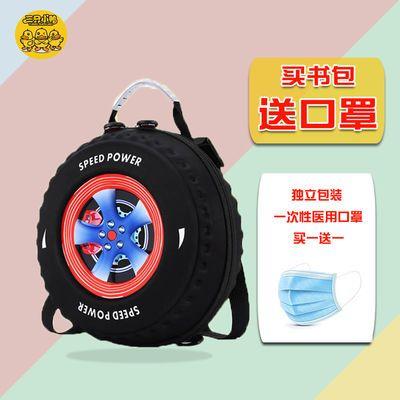 买一送十个性儿童书包轮胎书包旅行双肩背包宝宝书包幼儿园书包