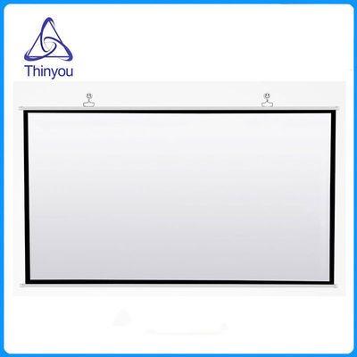 白塑玻纤灰玻纤挂钩式壁挂幕布60-150寸家用办公壁挂投影仪幕布