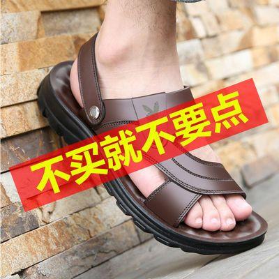 新品花花公子男士真皮凉鞋夏季新款防滑头层牛皮沙滩鞋夏天凉拖鞋