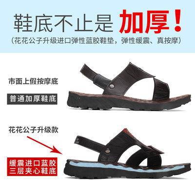 新品【花花公子贵宾】【头层牛皮】真皮凉鞋男夏牛皮沙滩鞋男士凉