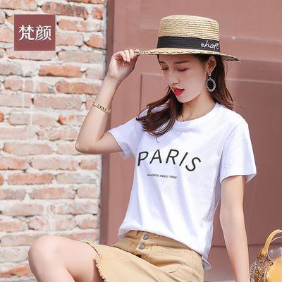 宽松短袖韩版刺绣夏装趣味纯棉合作夏季夏新短袖女宽松搭绣花大码