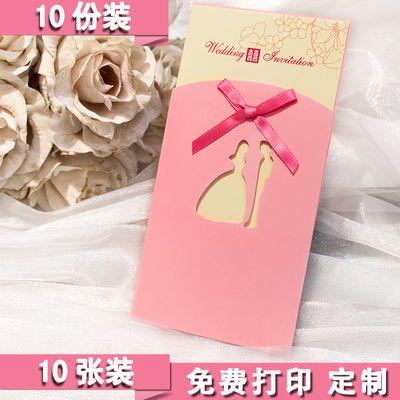 10份装 2019创意结婚请帖请柬婚礼欧式小清新批发韩式喜帖婚庆