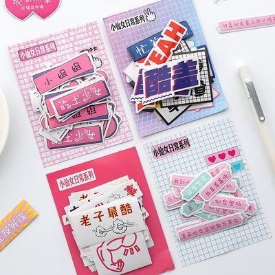韩国手账贴纸手帐本工具素材套装创意透明可爱手机装饰小贴画胶带