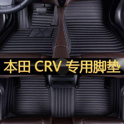 宝匠轩 本田新CRV专车专用全包围汽车脚垫 专用于本田CRV汽车内饰