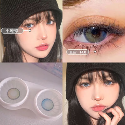 小地球凡尔赛漫画眼美瞳隐形眼镜韩版可爱学生自然年抛混血网红款