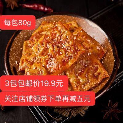 湖南平江特产泡泡干3包豆干小吃麻辣豆腐网红零食抖音小红书种草