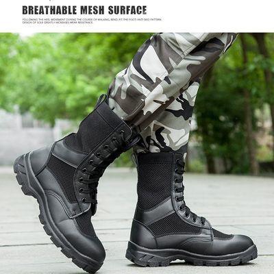 夏季作战靴男超轻透气作训靴特种兵作战靴训练靴保安鞋军靴特训靴