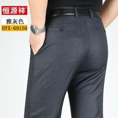 恒源祥西裤男中老年春夏季宽松直筒男裤薄款中年高腰免烫休闲长裤
