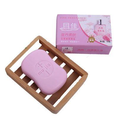 新款正品香皂洗脸香皂美白洗澡香水皂洗手洁面皂儿童沐浴手工皂批