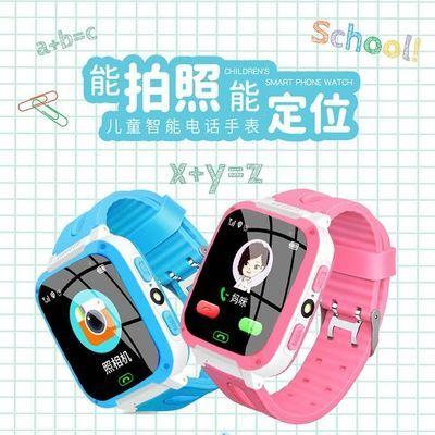 【官方正品】小学生电话手表智能多功能男女小孩子按键版防水定位