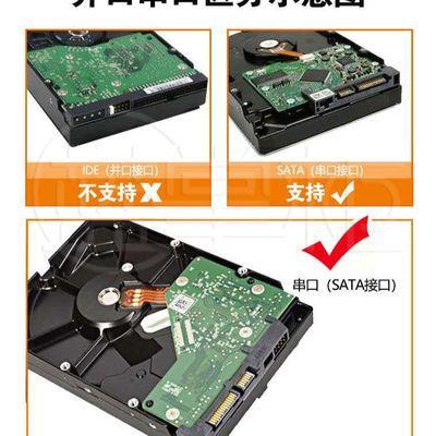 台式机硬盘盒3.5寸 USB 3.0 转SATA移动硬盘盒支持SATA3高速
