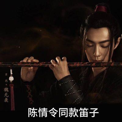 高端笛子竹笛专业演奏学生成人入门苦竹笛学生GF调横笛女古风初学