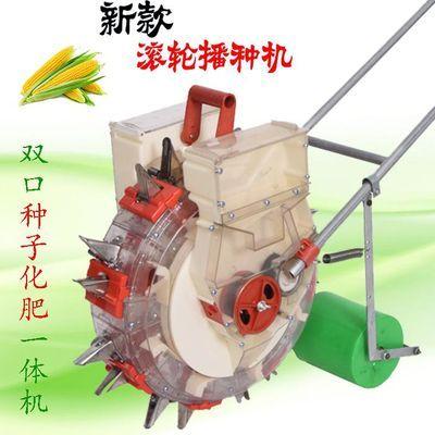 手推式新款轮滚玉米花生大豆黄豆角播种机多功能点播精播器种植机