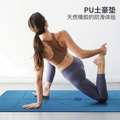 天然橡胶瑜伽垫防滑女男初学者专业健身体位线土豪瑜珈垫加厚加宽