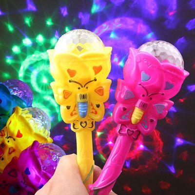 宝宝闪光投影灯小魔仙魔法棒批发热卖儿童玩具广场夜市地摊仙女棒