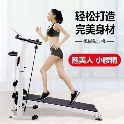跑步机家用款减肥小型超静音折叠平板多功能室内运动健身器材