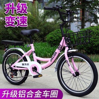儿童学生变速自行车男女孩青少年中大童超轻单车16/18/20寸6-16岁
