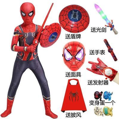3合一套装万圣节儿童表演出服装服饰 超人衣服紧身衣蜘蛛侠套紧身