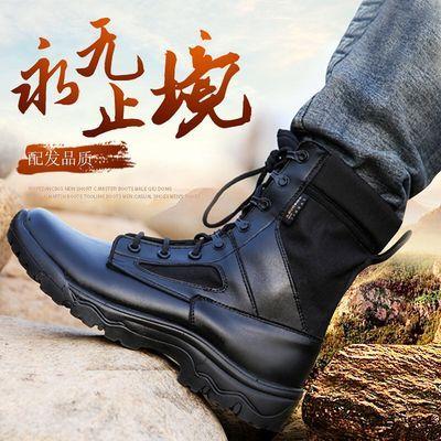 新版cqb超轻作战靴男夏季战术靴软底军靴男透气特种兵军迷陆战靴