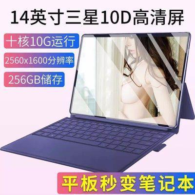 全新大屏平板电脑12寸/14寸十核安卓智能游戏4G全网通WIFI上网